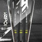 Target Soft Darts Vapor Z 80% 2019 Softtip Darts Softdart Gelb 16 g Art.Nr. 540.100399