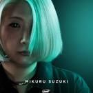 Mikuru Suzuki Jadeite Jade ist Ihre Farbe