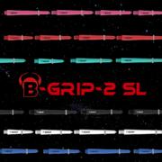 BULL'S Dart B-Grip-2 SL Shaft Polycarbonat Shäfte 6 Farben & 4 Längen