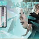 Target Soft Darts Mikuru Suzuki Jadeite 95% Tungsten Softtip Darts Softdart 20 g Verpackung Art.Nr. 540.100745