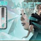 Target Steel Darts Mikuru Suzuki Jadeite 95% Tungsten Steeltip Darts Steeldart 24 g Verpackung Art.Nr. 540.100750