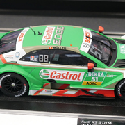 Carrera Digital 124 Audi RS 5 DTM N.Müller Nr.51 Art.Nr. 23884 / 20023884