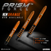 Winmau Prism Force Shaft mit Edelstahl Ring Orange Art.Nr. 7020.207
