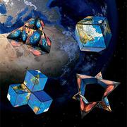 GeoBender® Cube Würfel magnetisches 3D-Puzzle Neuheit 2020 Modell World