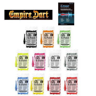 Empire® Dart E-Point® Ultra Longlife Dartspitzen kurz Softtips Soft Tips short Blau 100 Stück