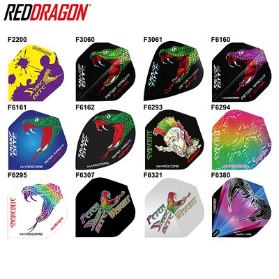 Red Dragon Peter Wright Flights Holographic Dart Flight verschiedene Flightformen - Flight Shape